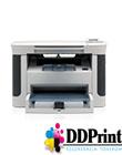 Urządzenie wielofunkcyjne HP LaserJet M1120n CC459A
